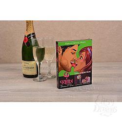 Эротическая игра  Фанты - Абсент  (серия  Рецепты страсти )