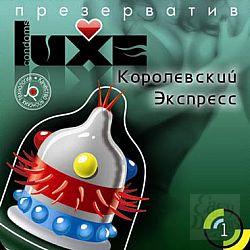 Презервативы Luxe Maxima Королевский Экспресс, 1 шт.
