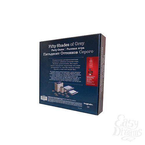 Фотография 2 Fifty Shades of Grey Настольная эротическая игра 50 оттенков серого