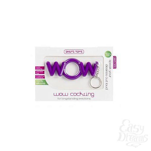 Фотография 1:  Фиолетовое эрекционное кольцо-брелок WOW Cockring