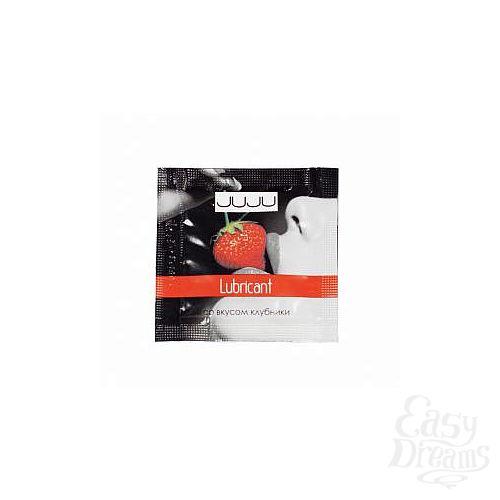 Фотография 1:  Пробник съедобного лубриканта JUJU со вкусом клубники - 3 мл.