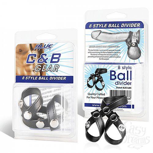 Фотография 1:  Разделитель мошонки из искусственной кожи на клепках 8 STYLE BALL DIVIDER