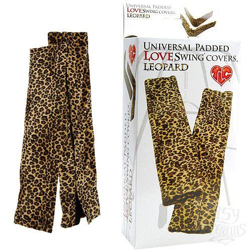 Фотография 1:  Леопардовые чехлы для эротических качелей