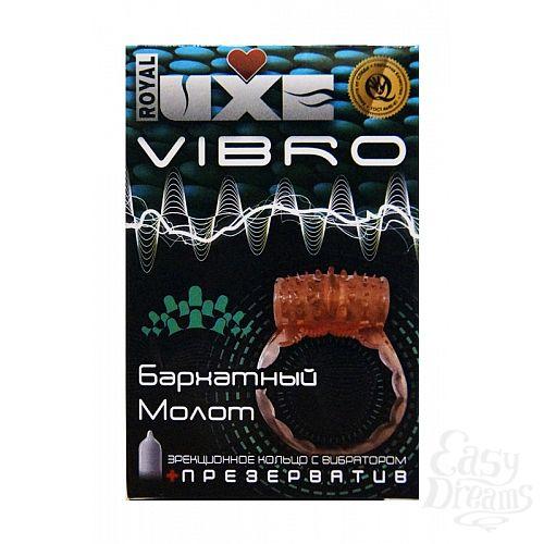 Фотография 1: Luxe презервативы Презервативы Luxe VIBRO Бархатный молот