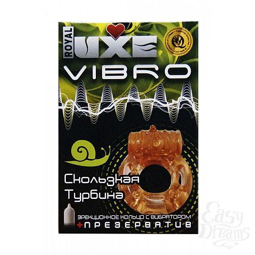 Фотография 1: Luxe презервативы Презервативы Luxe VIBRO Скользкая турбина