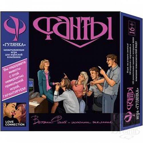 Фотография 1:  Эротическая коллективная  игра Фанты - Гулянка