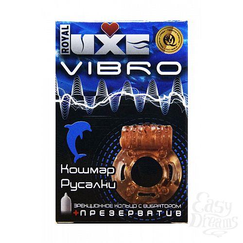 Фотография 1:  Эрекционное виброкольцо Luxe VIBRO  Кошмар русалки