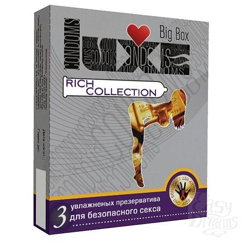 Фотография 1:  Цветные презервативы LUXE Rich collection - 3 шт.