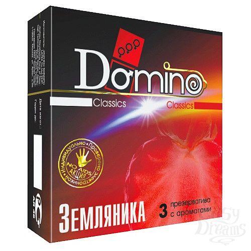Фотография 1:  Ароматизированные презервативы Domino  Земляника  - 3 шт.