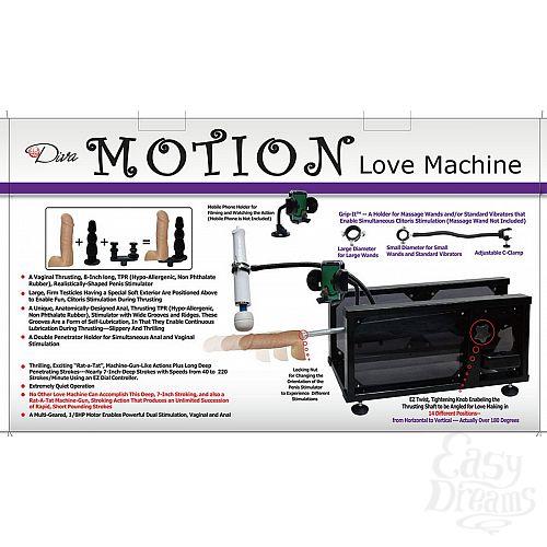 Фотография 2  Секс-машина Motion