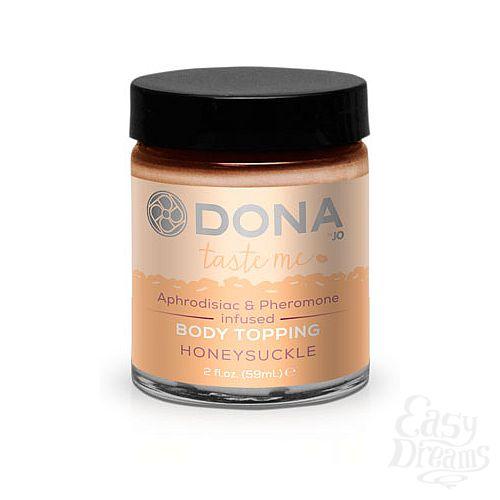 Фотография 1: DONA Карамель для тела DONA Body Topping Honeysuckle 59 мл