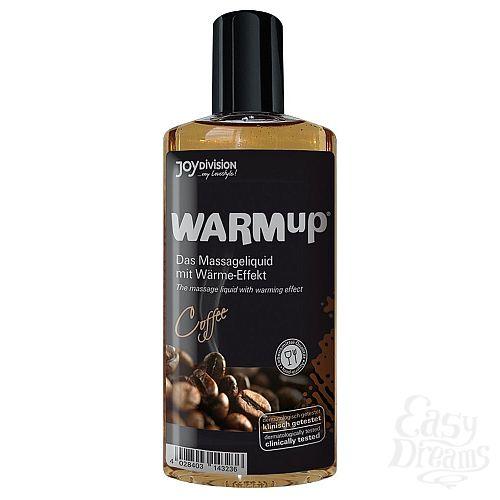 Фотография 1:  Разогревающее масло WARMup Coffee - 150 мл.