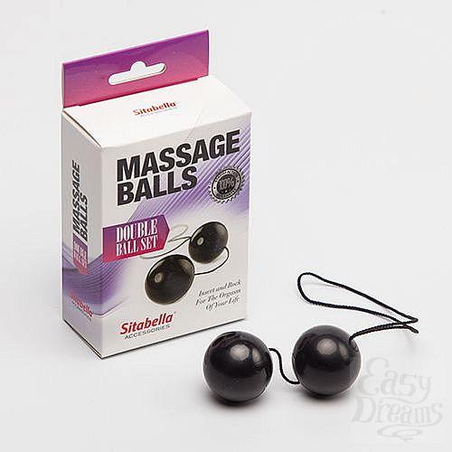 Фотография 1:  Черные вагинальные шарики