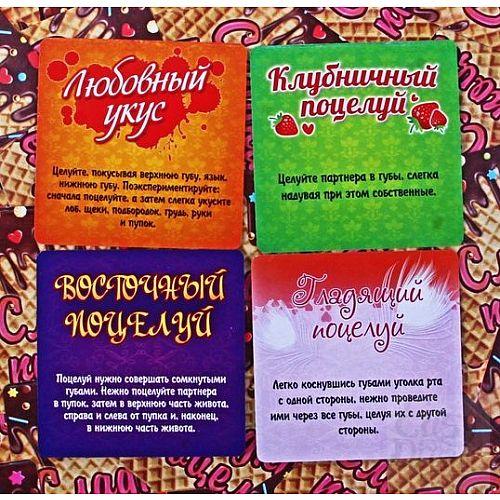 Фотография 3  Игра с карточками  Сладкий поцелуй