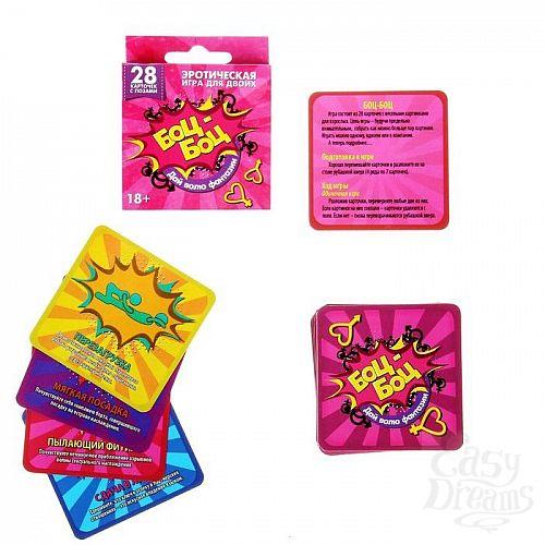 Фотография 2  Игра с карточками  Боц-Боц
