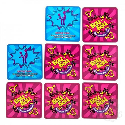 Фотография 3  Игра с карточками  Боц-Боц