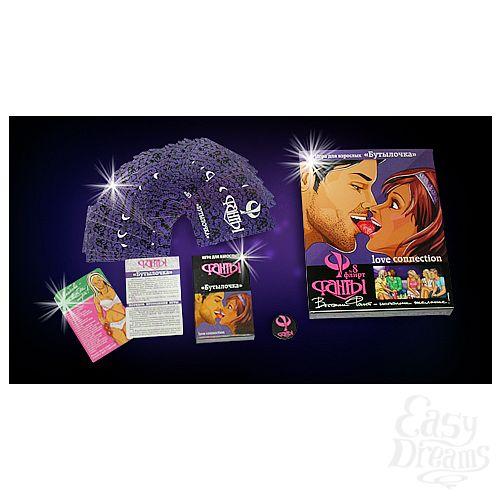 Фотография 1:  Эротическая игра фанты-флирт 8 «Бутылочка» всесезонная NEW