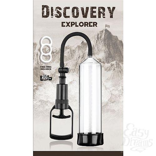 Фотография 2  Вакуумная помпа Discovery Explorer - 25 см.