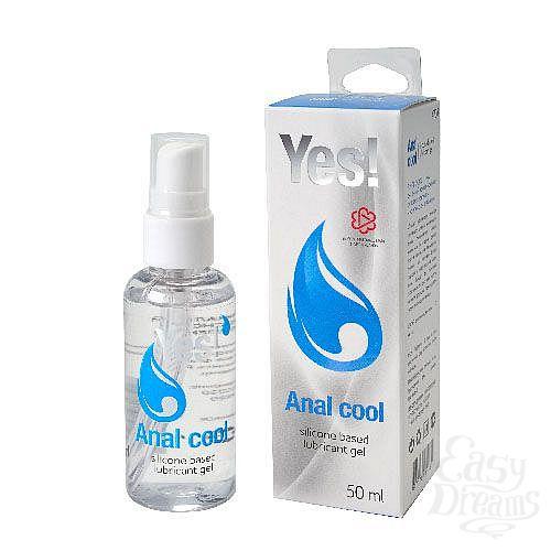 Фотография 1:  Охлаждающая силиконовая гель-смазка Yes Anal cool - 50 мл.