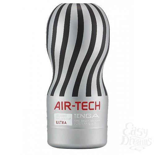 Фотография 1:  Серый мастурбатор Reusable Vacuum CUP ULTRA
