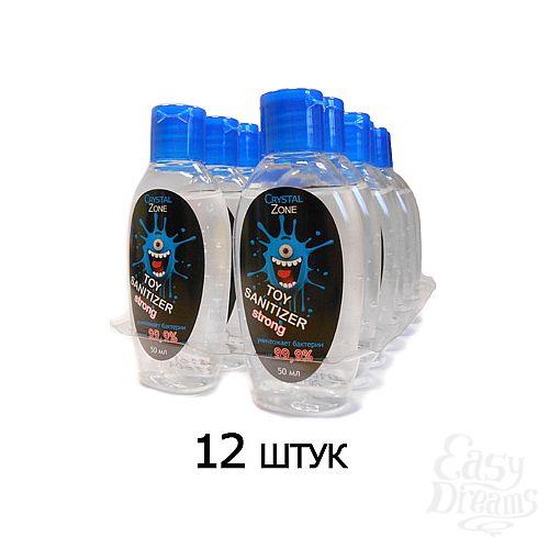 Фотография 1: Медхимпром Гель антибактериальный для игрушек TOY SANITIZER strong