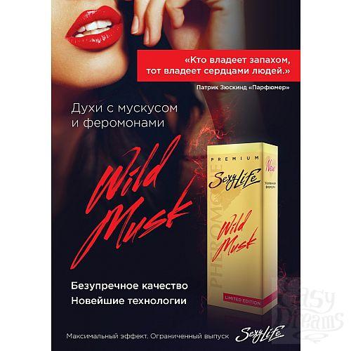 Фотография 1:  Парфюм Престиж  Духи Sexy Life серии  Wild Muskженские   5, 10 мл