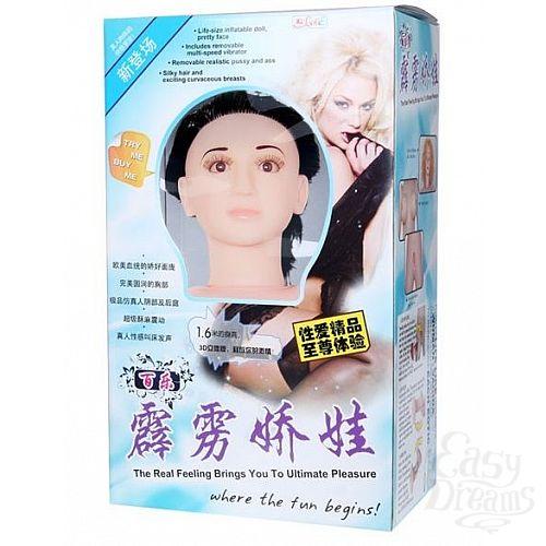 Фотография 1:  Любовная кукла с 3D-личиком и вибрацией
