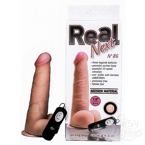 Фотография 1:  Реалистичный вибратор с выносным блоком REAL Next  86 - 20,5 см.