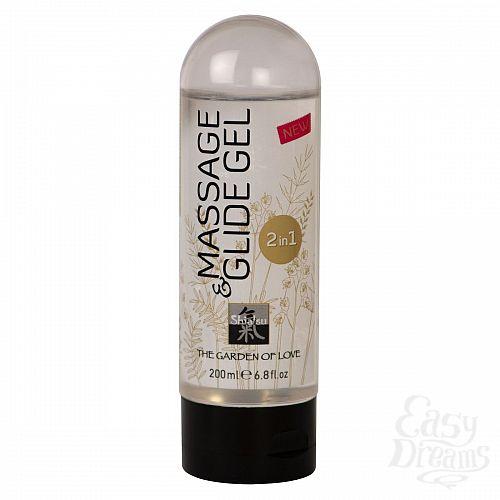Фотография 1:  Массажное масло и лубрикант Massage    Glide Gel - 200 мл.