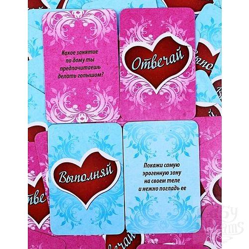Фотография 4  Игры с карточками  Во власти страсти