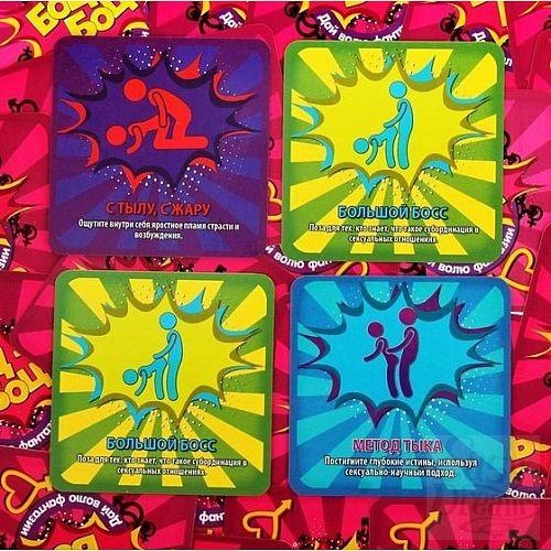 Фотография 2  Игра для взрослых  Предварительные ласки