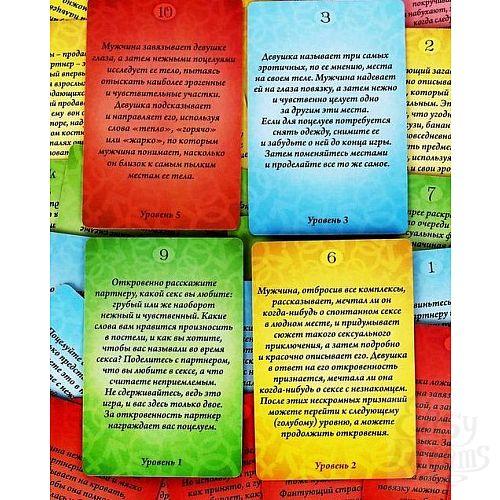 Фотография 8  Игра с карточками  Территория соблазна  в книге-шкатулке