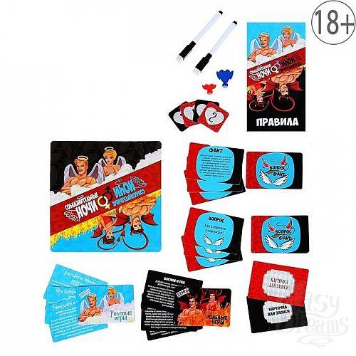 Фотография 9  Игра для взрослых  Соблазнительные ночи