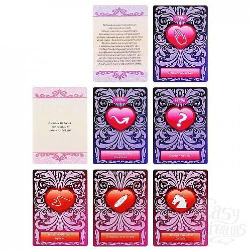 Фотография 2  Игра с карточками  Вертится на языке