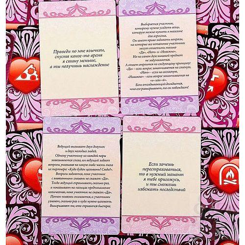 Фотография 3  Игра с карточками  Вертится на языке