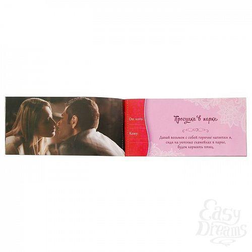 Фотография 2  Горячие купоны  Романтика для двоих