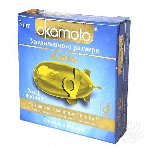 Фотография 1: OKAMOTO Презервативы OKAMOTO Jumbo No3