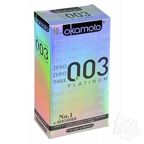 Фотография 1: OKAMOTO Презервативы OKAMOTO Platinum No10
