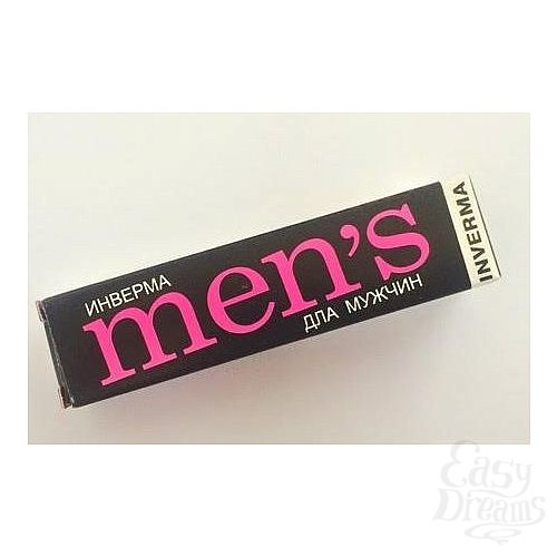 Фотография 1:  Мужские духи с феромонами Parfum Men - 3 мл.