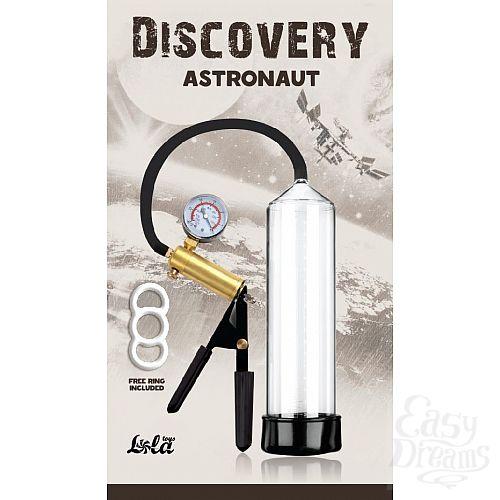 Фотография 1:  Вакуумная помпа Discovery Astronaut - 23 см.