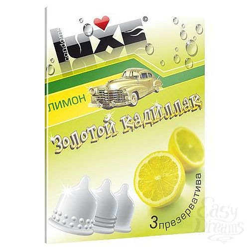 Фотография 1:  Презервативы Luxe  Золотой Кадиллак  с ароматом лимона - 3 шт.