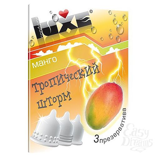 Фотография 1:  Презервативы Luxe  Тропический Шторм  с ароматом манго - 3 шт.