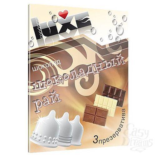 Фотография 1:  Презервативы Luxe  Шоколадный Рай  с ароматом шоколада - 3 шт.
