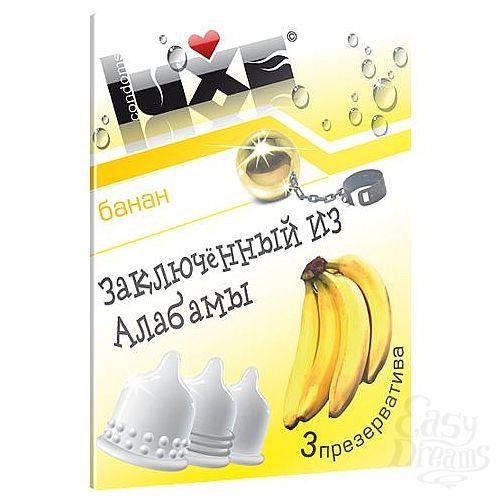 Фотография 1:  Презервативы Luxe  Заключенный из Алабамы  с ароматом банана - 3 шт.