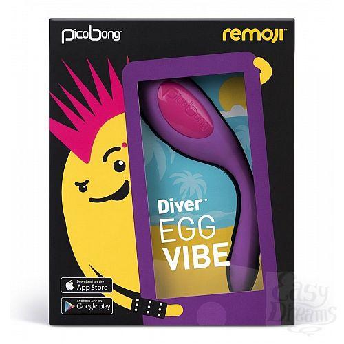 Фотография 2  Фиолетовый вибростимулятор DIVER EGG VIBE с управлением при помощи смартфона