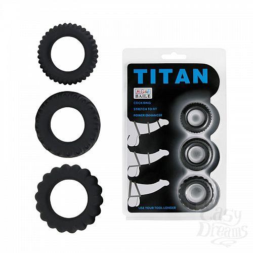 Фотография 1: Baile Набор из 3 Эрекционных колец Titan BI-210148