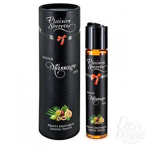 Фотография 1:  Массажное масло с ароматом экзотических фруктов Huile de Massage Gourmande Fruits Exotiques - 59 мл.