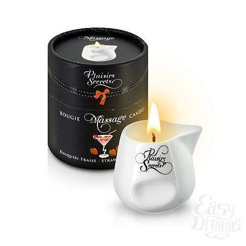 Фотография 1:  Массажная свеча с ароматом клубничного дайкири Bougie de Massage Daikiri Fraise - 80 мл.