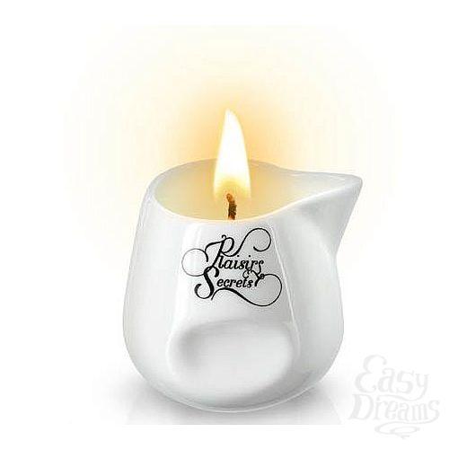 Фотография 3  Массажная свеча с ароматом клубничного дайкири Bougie de Massage Daikiri Fraise - 80 мл.