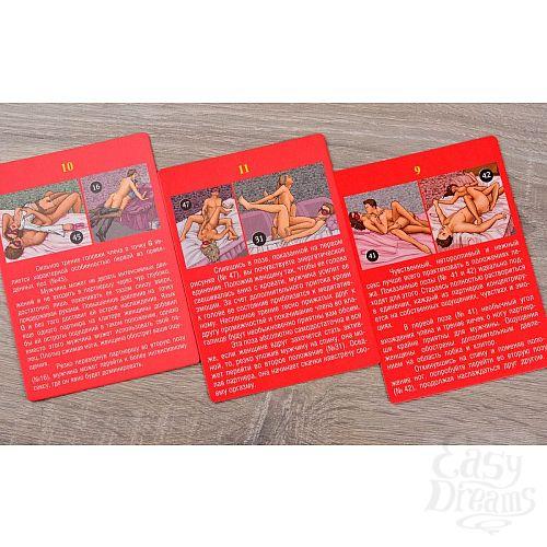 Фотография 4  Эротическая игра  Фанты - Постельная интрижка